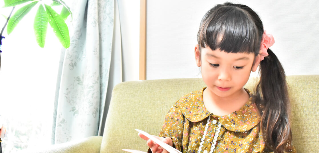 おうちで遊ぼう!子供が大好きなおもちゃ5選【幼児~小学校低学年編】